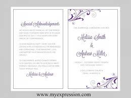 purple wedding programs wedding program template swirl and flourish purple silver
