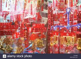 Decorations For Vietnamese New Year by Holiday Decorations Tet New Year Saigon Vietnam Stock Photo