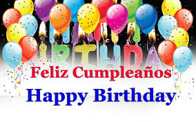 free animated birthday cards in spanish best birthday quotes
