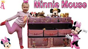 Disney Toy Organizer