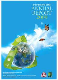 110 best book u0026 report cover designs images on pinterest