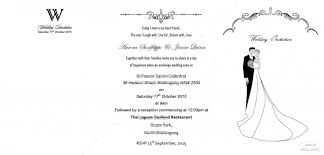 wedding inserts template for wedding invitation inserts uc918 info