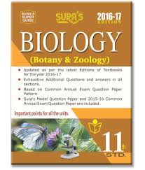 11th standard biology botany u0026 zoology guide english medium
