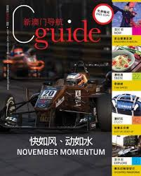 bureau vall馥 montigny cguide macau november edition by cguide macau issuu