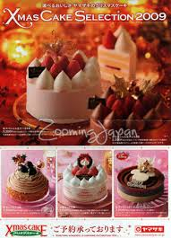 Christmas Cake Decorations Canada by Christmas In Japan
