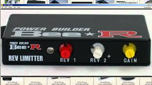 power builder bee r rev limiter type h honda type youtube