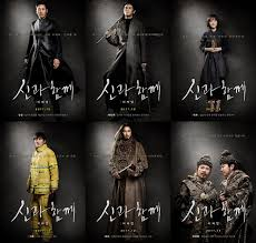 Along With The Gods 6 Character Posters For Along With The Gods The Two Worlds