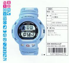 light blue g shock watch new light blue g shock releases