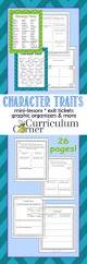 character traits resources the curriculum corner 4 5 6
