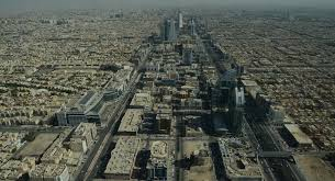 The Economic View From The Oil Reliance Policy Dragging Saudi Arabia To The Brink Of Economic