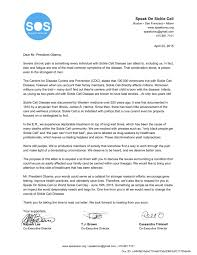 letter to obama speak on sickle cell