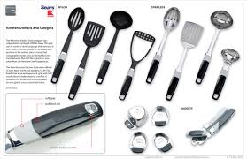 Kitchen Tools And Gadgets by Kitchen Ware Small Appliances Kitchenware Banner Best 25 Copper