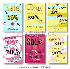 design poster buy sale promotion poster design banner vector design download free