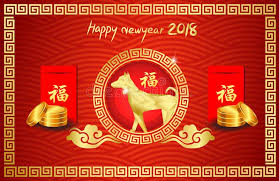 new year gold coins happy new year 2018 with gold coin stock illustration