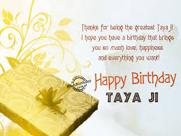 thanksgiving for birthday greetings birthday wishes for taya ji birthday images pictures