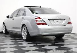 2008 mercedes s 550 2008 used mercedes s class s550 4matic p3 navigation at
