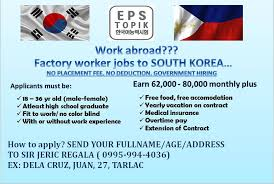 Factory Worker Job Description Work In South Korea As Factory Worker Under Eps Klt Ofwjobs Site