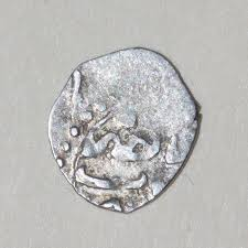 Ottoman Silver Coins by Small Silver Coin Perhaps Ottoman Akce Coin Community Forum
