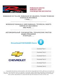 lista de packages chevrolet jpg