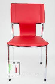 sedie usate napoli sedia ufficio roma usato vedi tutte i 58 prezzi