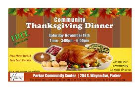free thanksgiving dinner