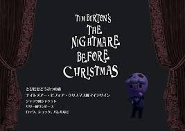 Halloween Animal Crossing by Dress Halloween Nightmare Before Christmas Shirt Animal Crossing