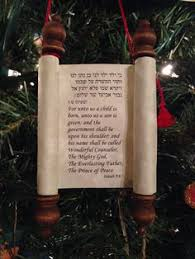 bible scroll ornament craft for from www