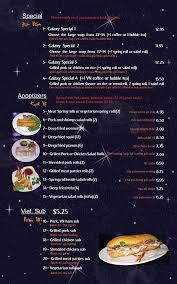 cuisine galaxy pho galaxy restaurant