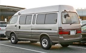 toyota hiace vip toyota hiace super custom wagon 4771309