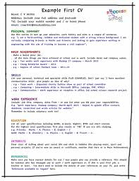 Teen Job Resume How To Write Your First Resume 2 First Job Resume Objective Free