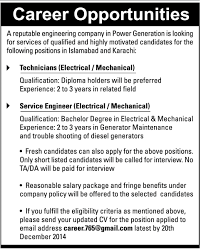 Diploma In Civil Engineering Resume Sample by Resume Of Electrical Engineer Power Plant