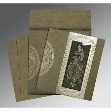 islamic wedding cards muslim wedding invitations muslim wedding cards islamic
