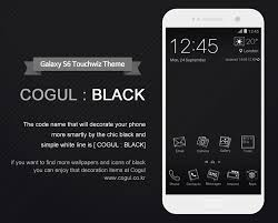 themes galaxy s6 apk galasy s6 theme cogul black 1 0 1 apk download android