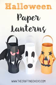 halloween kid craft halloween paper lanterns paper lanterns