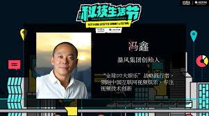 si鑒e auto r馮lementation r馮lementation siege auto 100 images 2018 hong kong arts