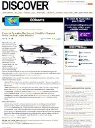 the aviationist how my stealth black hawk articles and concept