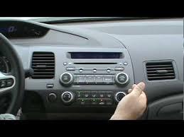 Honda Civic 2010 Interior Ipod U0026 Aux In A 2010 Honda Civic Mpg Youtube