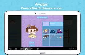 bureau de style mode enfants bureau mode enfant apk free education app for