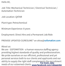 Mechanical Technician Resume Oil And Gas Engineering Jobs Mechanical Technician Electrical