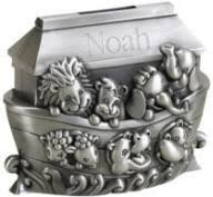 engraved piggy bank cg23220 thumb jpg