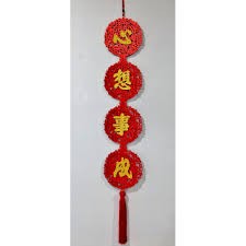 chinese new year home decorations chinese new year wall decoration sticker hanging deco with words