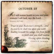 in prayer and supplication with thanksgiving jeremiah 30 17 jenn u0027s adventures
