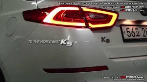2013 kia optima lights exled 2013 kia the new k5 optima tail lights 2way turn signal