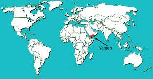 where is yemen on the map nie newstracker