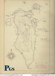 Map Of Bahrain South West U0026 Indian Ocean South West Asia U0026 Indian Ocean Persian