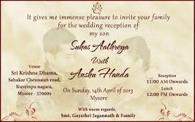 brother marriage invitation mail to colleagues matik for