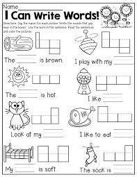 best 25 simple sentences ideas on pinterest simple sentences