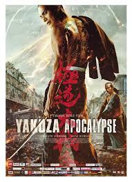 film underworld 2015 yakuzaapocalypse yakuzaapo id yakuza apocalypse the great war of