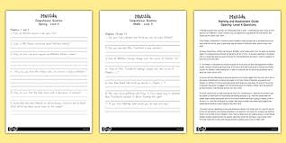 levelled comprehension worksheets to support teaching on matilda
