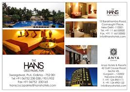 the hans coco palms puri india booking com